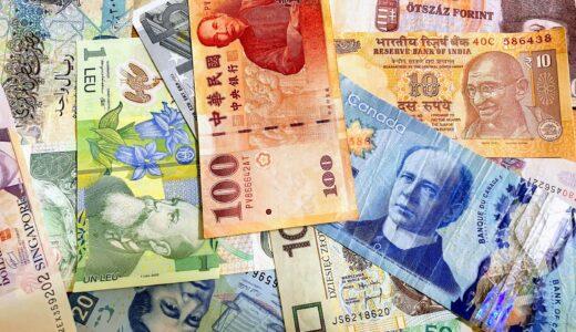 外貨両替ドルユーロを使ってみた 海外赴任の準備に便利なサービス