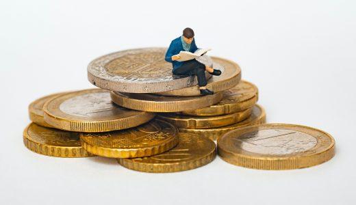 効率の良い学費の貯金法② 保険と運用の比較編【投資 初心者向け】