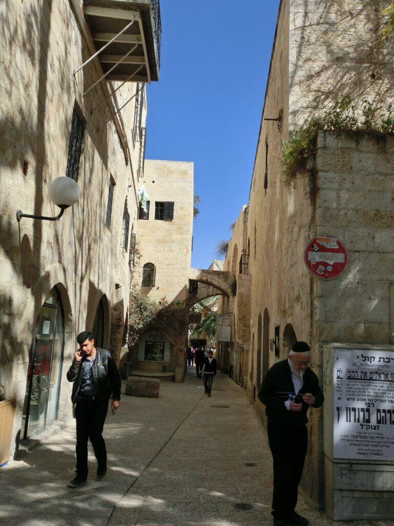 エルサレム旧市街地ユダヤ人地区。ハイファやツファットのような街並み。