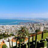 バハーイー庭園からのハイファ市街地の眺め