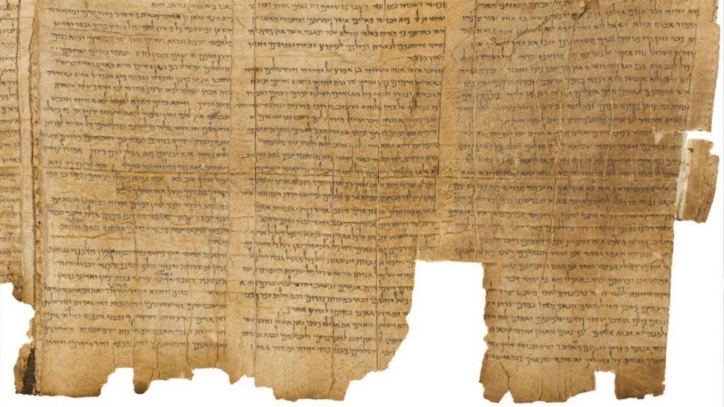 イスラエル博物館で展示されている死海文書