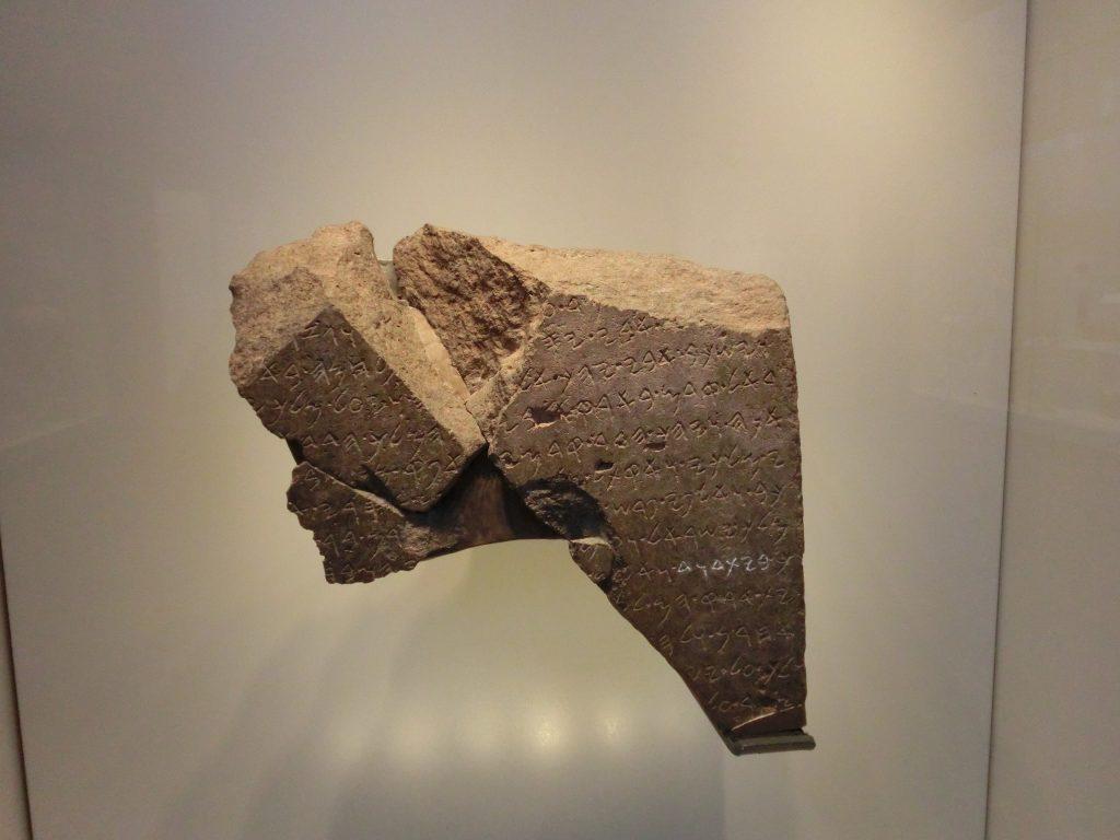 古代の文字が刻まれた石版