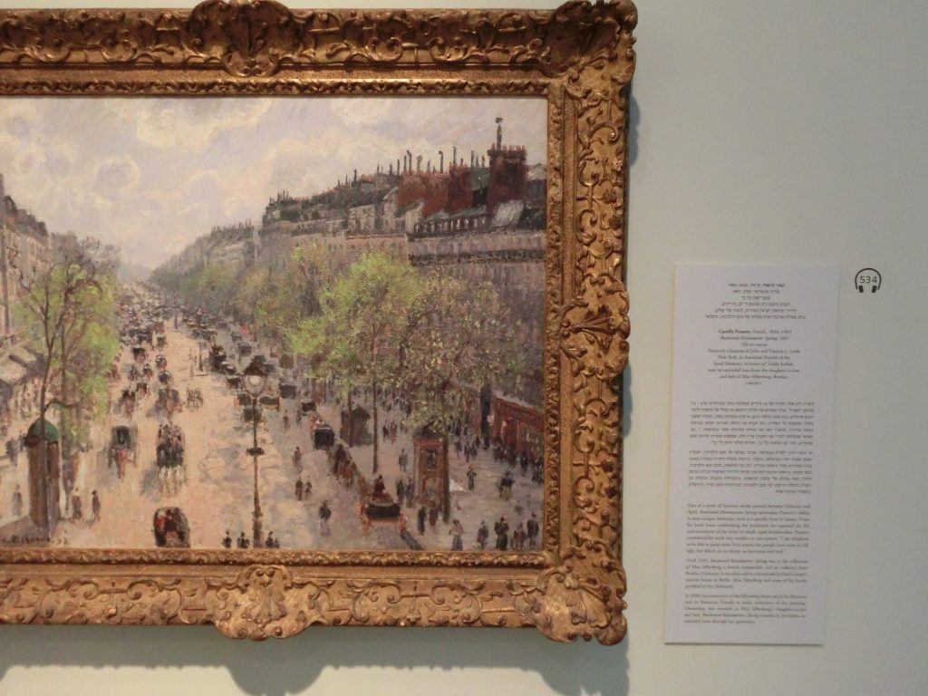 フランスの印象派カミーユ・ピサロ(Camille Pissarro)の絵