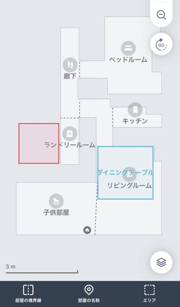 青枠で囲うことでエリア指定が可能となり、ピンポイントの自動掃除が可能となる。