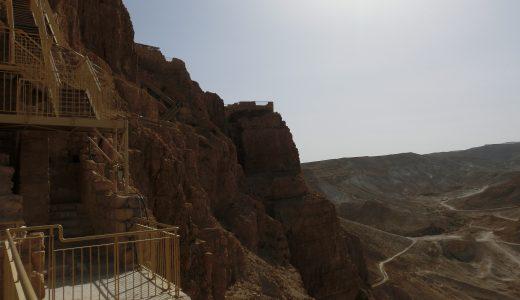 マサダ要塞でイスラエル軍の入隊式が行われる意味とは【イスラエル放浪記12】